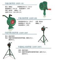 山洪预警手摇报警器蓝芯电子LXSY系列
