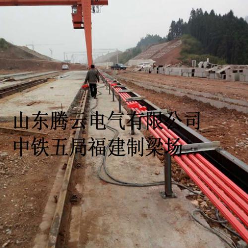 山东济南腾云生产的行车滑触线价格优惠,品质优良