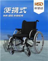 2017西安大型厂家高端轮椅定制残疾人用老年人用
