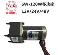 减速电机5IK120RGU-CF/5GU-40K配调速器 ,220V/50HZ 永坤牌
