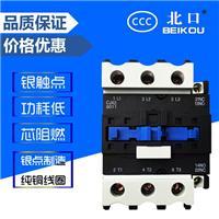 低压交流接触器CJX2-8011/80A 银触点 1开1闭