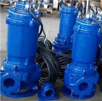厂家直销德蓝仕WQR10-8-0.75潜水排污泵