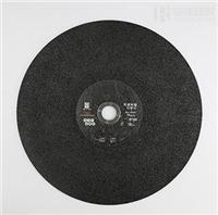 砂轮切割片/砂轮磨片/砂轮片 350mm