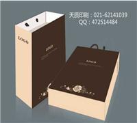 普陀区高档手提袋印刷-上海手提袋印刷价格-手提袋印刷