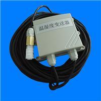 农业大棚专用空气温湿度传感器