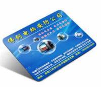 南京鼠标垫定制_南京广告鼠标垫定做