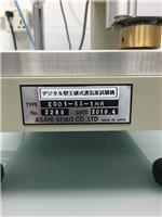 日本AsahiSeiko旭精工,EGO1-65-2MR数字型王研式透气度试验机