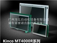 KINCO步科推出无前壳后安装的产品系列---R系列人机界面(MT4043R\MT4070R\MT4100R)