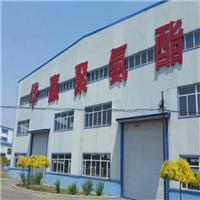 山东聚氨酯板沈阳华赢新型板材有限公司