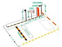 承接车牌自动识别停车场管理系统