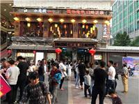 河南郑州六道巷特色小吃一条街