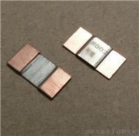 裸露感測電阻 1050-3920封裝裸露感測分流電阻