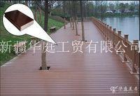 新疆塑木地板/新疆户外地板环保耐候性强/华庭地板火热畅销
