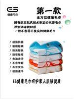 哪家毛巾生产厂家比较好