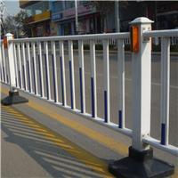 厂家供应大连道路隔离栏/大连交通隔离栏/大连道路中央隔离栏