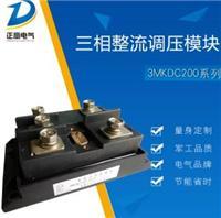 可控硅触发板|单向可控硅触发板|双向可控硅触发板|正高供应