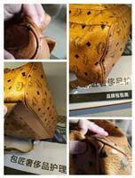武汉奢侈品包包-皮具护理店-奢侈品包包保养