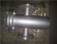盾远 直销 篮式过滤器 型号:DN250直通式管道篮式过滤器