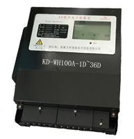 KD-WH100A智能网络电表
