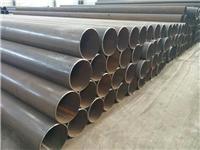 L290直缝钢管厂