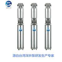 广州高扬程380V不锈钢防腐蚀深井潜水泵厂家价格及污水泵型号选型