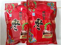 新疆大枣促销袋装模式批发价格