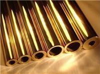 供应H62黄铜管 大口径厚壁 黄铜管 非标H59黄铜管 环保黄铜薄壁管