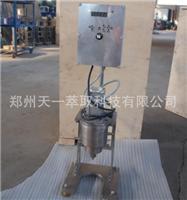 稀有金属冶炼设备、离心萃取机湿法冶炼稀有金属