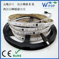 5050全彩RGB 滴胶防水灯条 防水智能灯带自带程序GS8205灯带