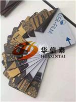 不锈钢双色褪钛,不锈钢双色蚀刻,华信泰不锈钢加工厂13927736858