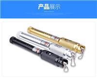 深光SG-A7R筆式紅光源 光纖紅光筆的使用方法