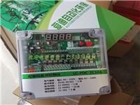 WMK無觸點脈沖控制儀 脈沖布袋除塵器電磁閥控制儀器 鐵殼 塑料殼WMK-20無觸點脈沖控制儀