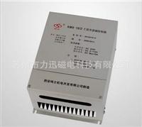 批发鸣士KMX-05/2-1磨床电磁吸盘充退磁控制器