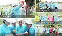 广州拓展培训有助于一个人潜能开发