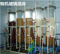 复床/混床离子交换设备/阴阳离子交换器厂家