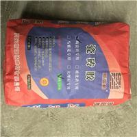 河南瓷砖粘接剂 勾缝剂厂家直销