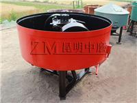 搅拌机低价销售 强制式搅拌机 平口小型搅拌机 混凝土搅拌机械 混泥土搅拌机