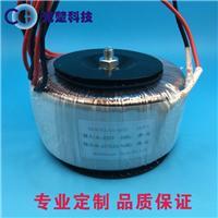 大量生产纯铜252W环形变压器 单相电源变压器 智能控制设备专用