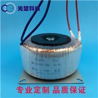 直销定做FH00106环型变压器 70VA220V转220V低频电源变压器