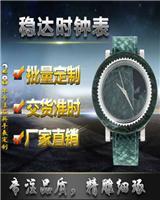 手表代工厂联系电话-哪里有手表代工如何选厂家-深圳手表代工生产厂家