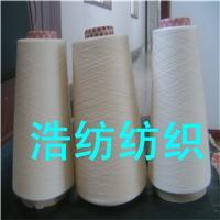 30支32支36支40支环锭纺纯棉纱 报价 用途 图片 604
