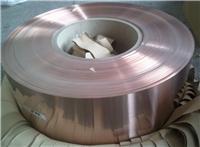C5191磷铜带 0.1~1.5mm磷铜带