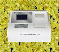 重庆、成都、西藏XO-SJ96NC农产品农药残留快速检测仪