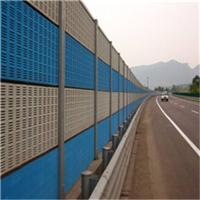 大量生产 声屏障 隔音板 金属声屏障 公路声屏障 隔音墙