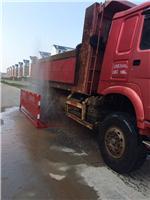 重庆工地车辆出门冲洗设备价格/重庆工地车辆出门冲洗设施