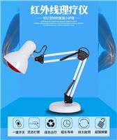 美容院红外线理疗灯家用美容 远红外线理疗仪医院用 一件代发
