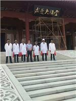 2017年武汉专业甲醛检测、除甲醛公司排行榜