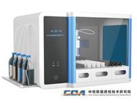 全自動液體樣品處理平臺ALSP-02A