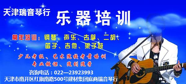 天津市租钢琴价格,二手钢琴出租
