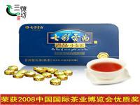 东莞哪里有口碑好的2015年七彩云南尚品小金沱供应 厂家批发普洱茶